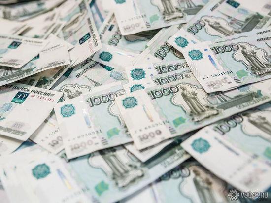 Российское правительство направит в Кузбасс более 700 млн рублей на помощь больным COVID-19