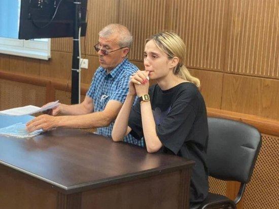 Журналист заявил, что не верит в раскаяния девушки