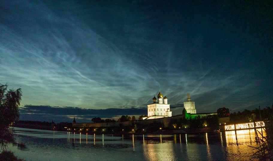 Астроном-любитель снял серебристые облака над Псковом, фото-2