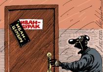 Решение Общественного совета при службе объектов охраны культурного наследия Иркутской области было принято после того, как члены совета получили официальное подтверждение того, что в отношении бывшего чиновника, а ныне общественника, возбуждено уголовное дело по части 1 статьи 115 УК РФ «Умышленное причинение легкого вреда здоровью»