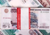 Начальник отдела аналитических исследований Высшей школы управления финансами Михаил Коган в интервью агентству «Прайм» раскрыл россиянам лучший способ сбережения денег
