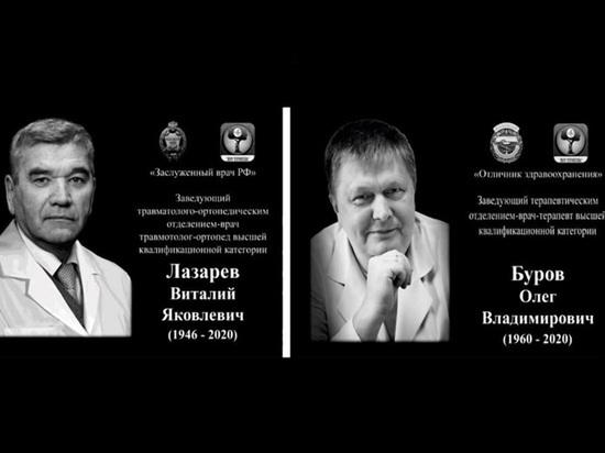 На здании медсанчасти в Томске появится мемориал погибшим от ковида врачам