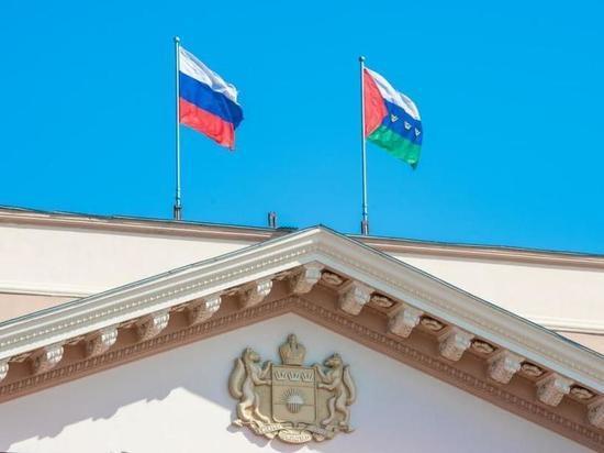 Продажа объектов госсобственности принесла Тюменской области 40 млн рублей