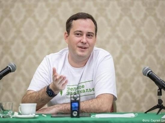 Партия «Зеленые» выдвинула своего кандидата в Госдуму от Забайкалья