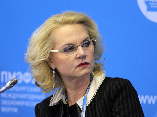 В новые обязанности Татьяны Голиковой будет входить управление деньгами