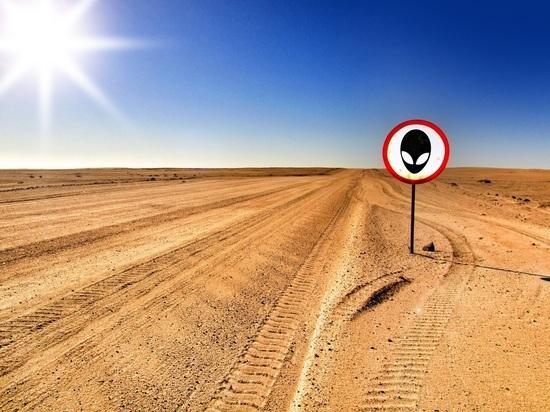Житель Астрахани принял украденный кондиционер за НЛО