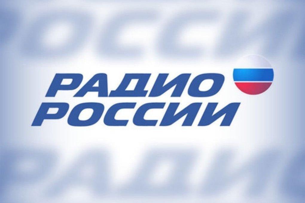 Трансляция «Радио России» в Костромской области переведена в FM-диапазон