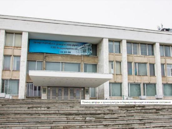 Бизнесмен из Барнаула купил за 50 млн ДК Моторостроителей