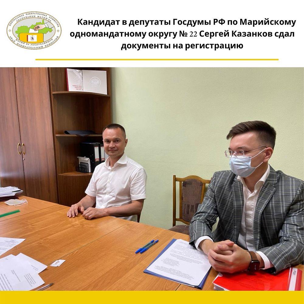 Кандидаты в депутаты Госдумы РФ представляют документы в ЦИК Марий Эл