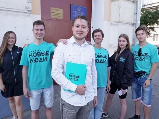 Руководитель костромского отделения партии «Новые люди» подал документы в избирком