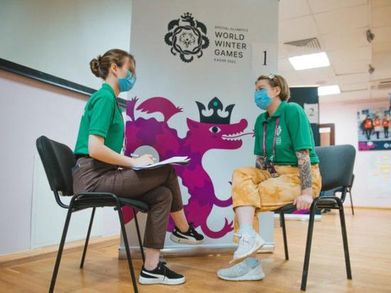 В Казани откроют центр для волонтеров Специальной Олимпиады