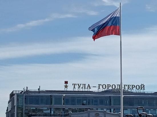Центр технологического превосходства появится в Тульской области