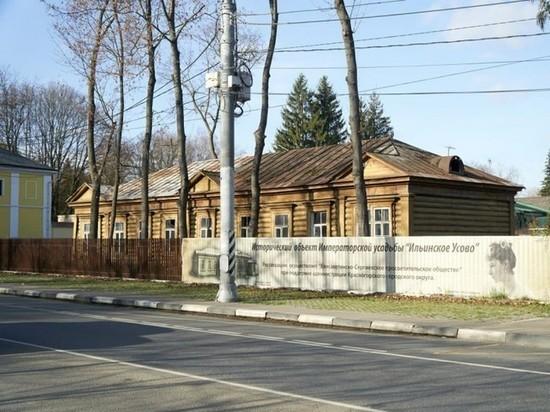 В Подмосковье откроется музей, где покажут, как рожали на Руси