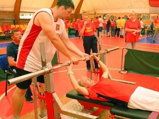 Фестиваль спорта инвалидов прошёл в Серпухове