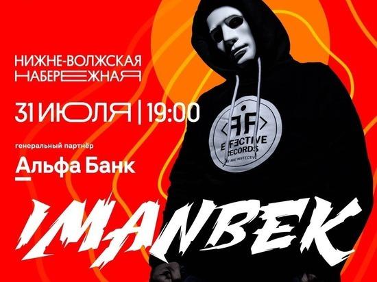 Иманбек впервые в России выступит на «Столица закатов»