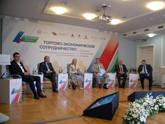 Рязанская бизнес-миссия начала свою работу в Республике Беларусь