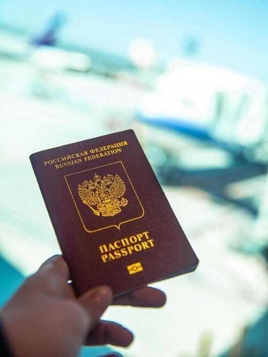 В России отменен обязательный штамп в паспорте о браке и детях