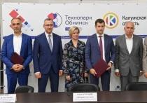 В Калужской области создадут глобальный центр ядерного образования