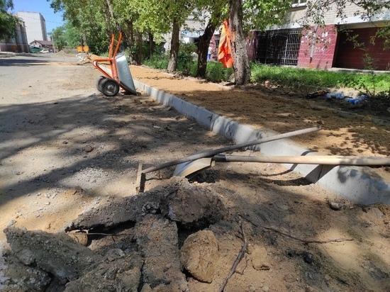 Власти Читы пожаловались на нехватку денег на ЖКХ и содержание города