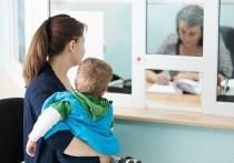 В РК не собираются законодательно закреплять понятие «мать-одиночка»