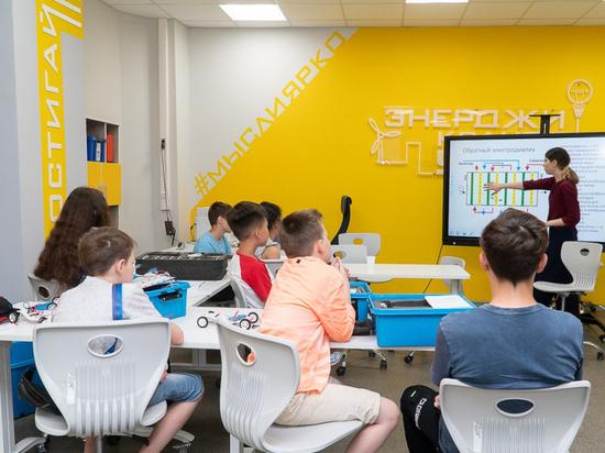 Новые «IT-кубы» откроются в Хабаровском крае