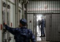 В уголовно-исполнительной системе страны функционирует 80 учреждений: 64 — по исполнению наказаний в виде лишения свободы и 16 следственных изоляторов
