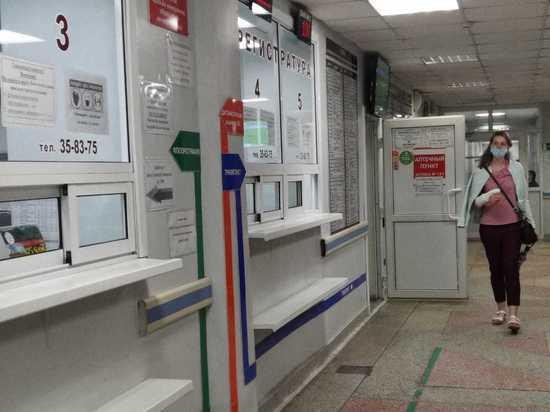 Первый пункт вакцинации для студентов открылся в Хабаровске
