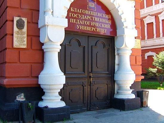 В Приамурье открыты около 500 вакансий для педагогов