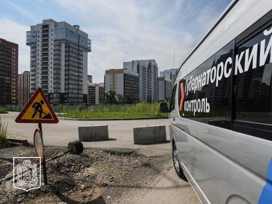«Губернаторский контроль» проверил ход ремонта дорог в Красноярске