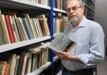 Уникальное издание пополнило библиотеку Приокско-Террасного заповедника