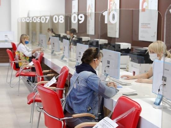 Волгоградцы узнали, кому могут отказать в списании долгов по кредитам