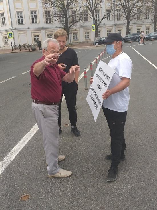 Ярославских коммунистов возмутил пикет «ЗАпрививочников»