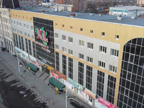 Суд вновь открыл торговый центр «XL» в Благовещенске