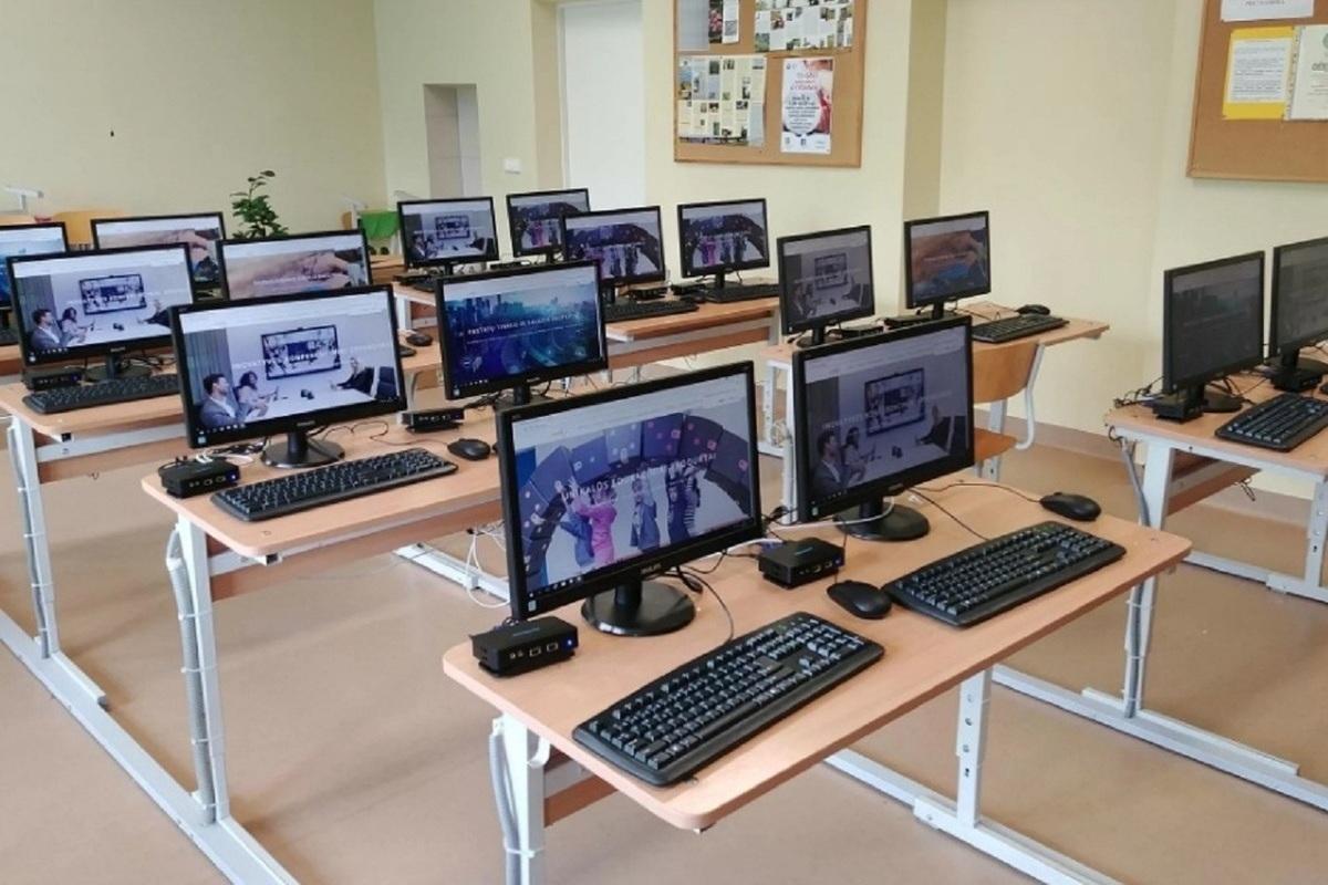 Костромская область выиграла конкурс на обновление компьютерного оборудования в 80 школах