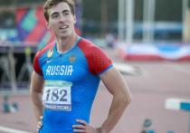 Алтайский спортсмен Сергей Шубенков выступит на Олимпиаде в Токио, основная часть которых стартует уже 23 июля
