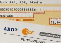 Германия: Налог GEZ можно платить ежемесячно