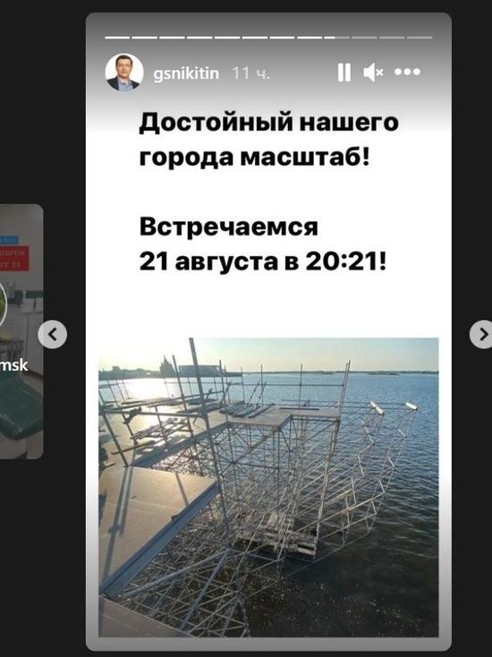 В Нижнем Новгороде начали монтировать сцену на воде к юбилею