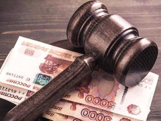 Зиминка получила штраф в 100 тысяч за служебный подлог