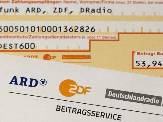 Германия: Налог GEZ можно платить ежемесячно photo