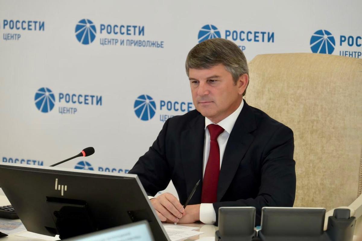 Игорь Маковский провел совещание по повышению уровня клиентоориентированности филиалов «Росcети Центр» и «Росcети Центр и Приволжье»
