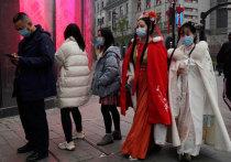 Власти Китая отказались участвовать во втором этапе расследования Всемирной организации здравоохранения о происхождении COVID-19, заявил высокопоставленный чиновник здравоохранения, после того как в предложение об исследовании была включена возможность утечки вируса из лаборатории в Ухане