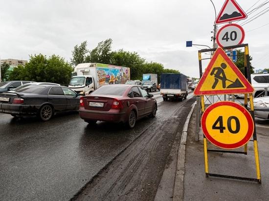 Сроки перекрытия проспекта Фрунзе в Томске перенесли для удобства дачников