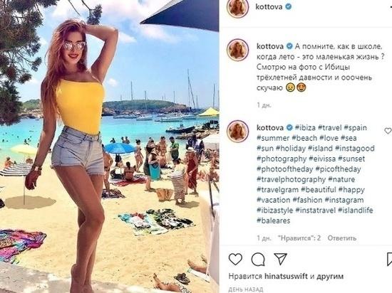 Подписчиков восхитило пляжное фото бывшей солистки группы «Виа Гра»