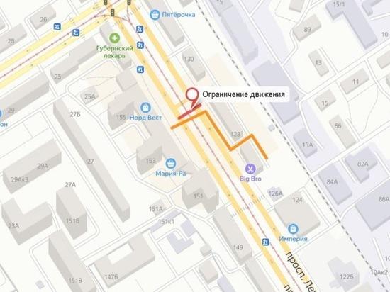 На двое суток в Барнауле для замены старых теплосетей перекроют три участка дорог