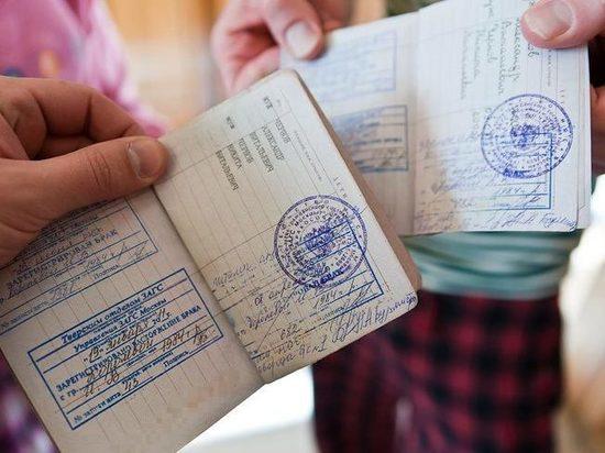 Жителям Тверской области разрешат ставить в паспорт отметки о браке и детях по желанию