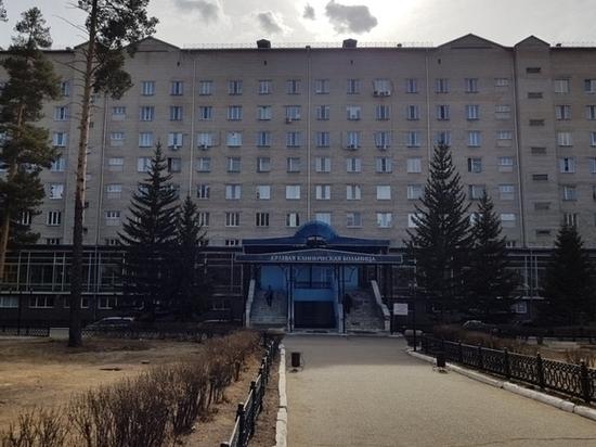 Главврача краевой клинической больницы назначат через «Забпризыв»