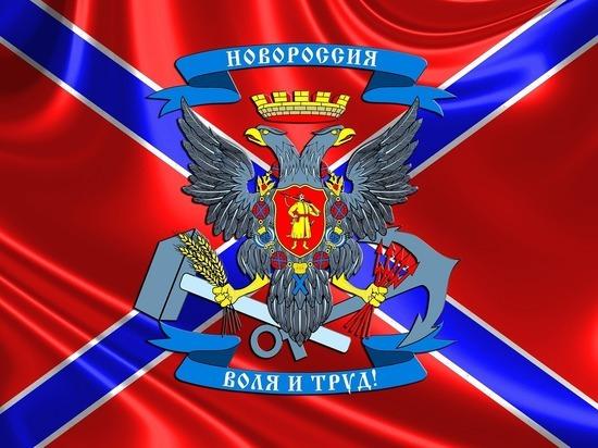 ДНР и ЛНР предложили «нормандской четверке» совместные переговоры с США