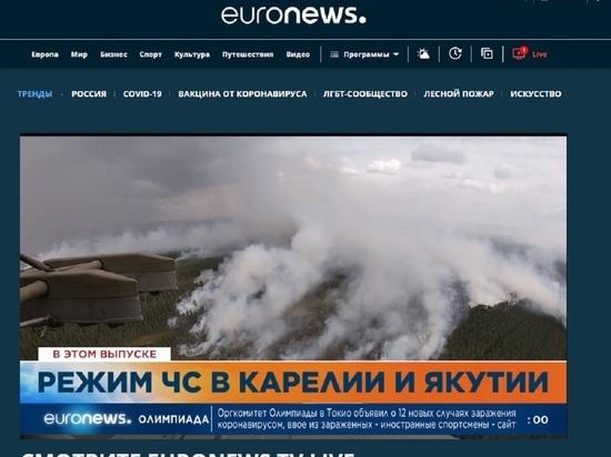Пожары в Карелии попали на главный информационный канал Европы