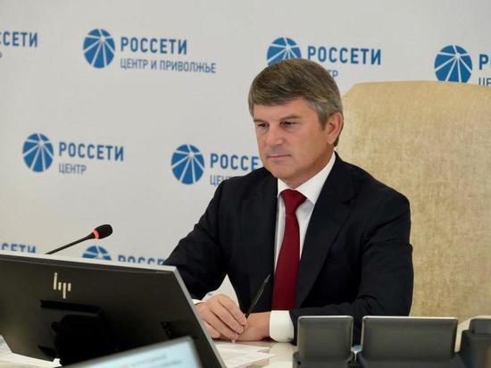 Игорь Маковский провел совещание по повышению уровня клиентоориентированности филиалов