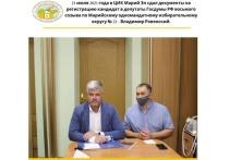 Все кандидаты в Госдуму представили документы в ЦИК Марий Эл